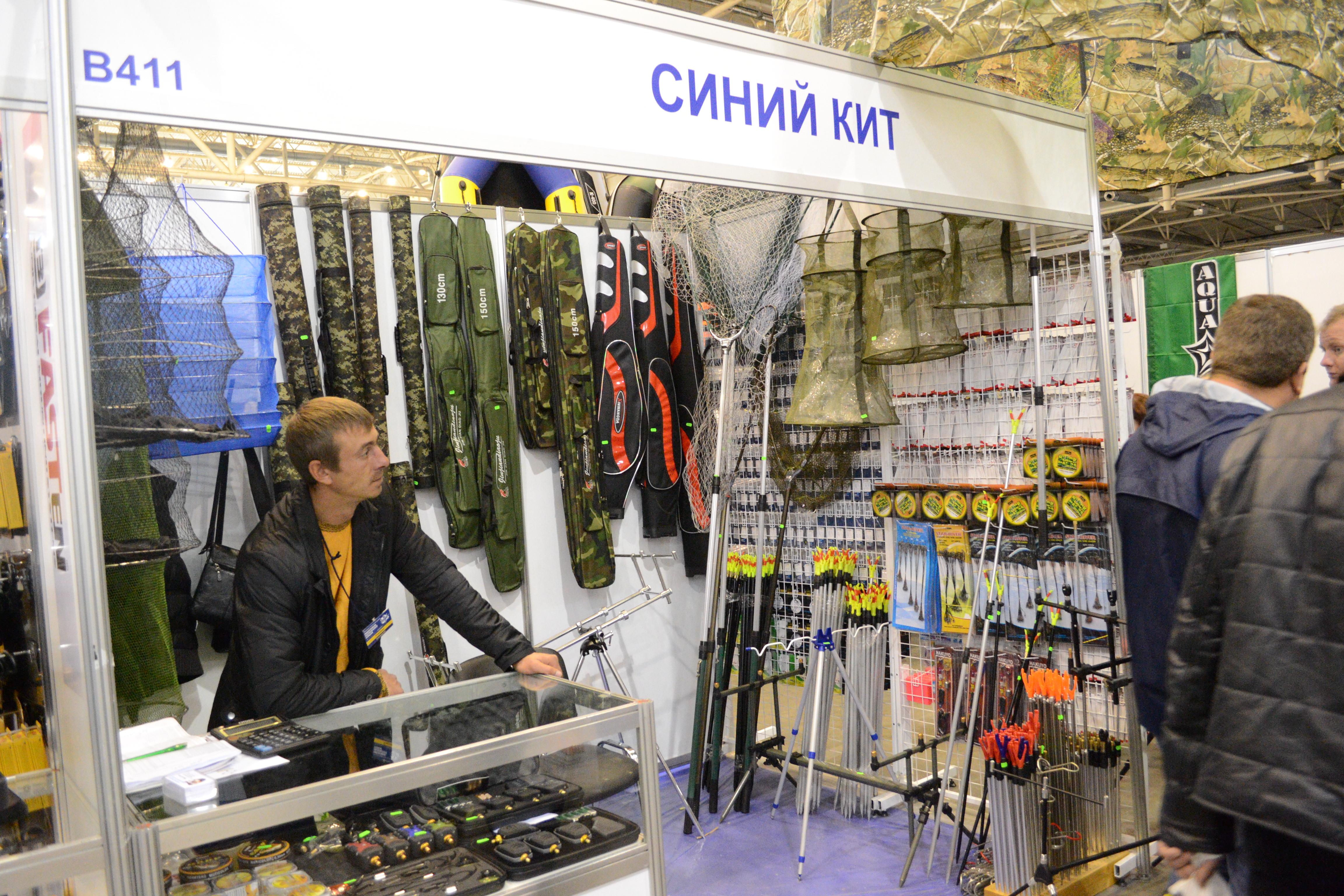 Садовод охота - Рыбалка, охота - Рынок Садовод Москва