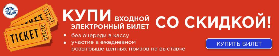 bilet-banner