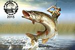 Мисливство та рибальство в Україні