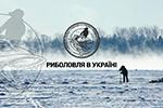 Группа «Рыбалка в Украине»